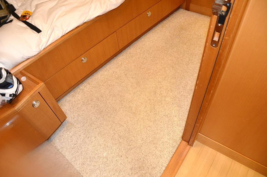 Abc carpet cleaning bradenton fl floor matttroy for Abc carpet home inc